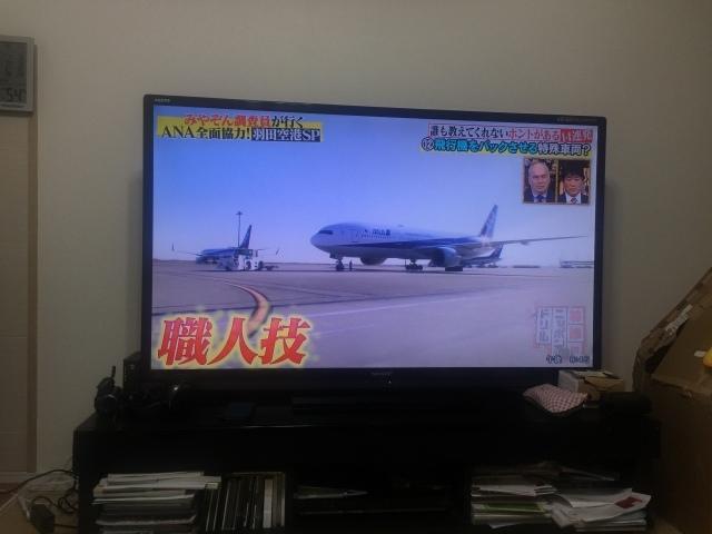 空港_f0032130_20505261.jpeg