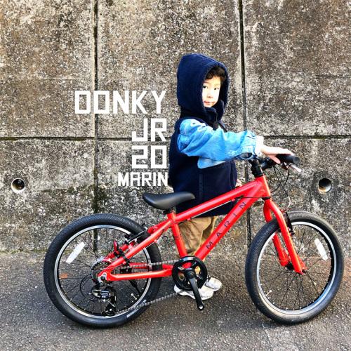 2020 MARIN「DONKY Jr20」マリン ドンキーjr 20インチ 18インチ キッズ おしゃれ子供車 おしゃれ自転車 子供車 リピトキッズ_b0212032_17092224.jpeg