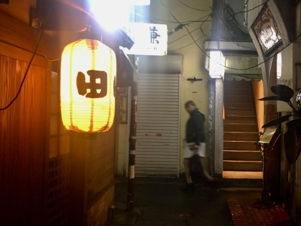 2月25日 路地裏の名店 田_a0317236_05463482.jpeg