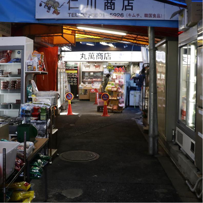 三河島を散歩_c0060143_13120508.jpg