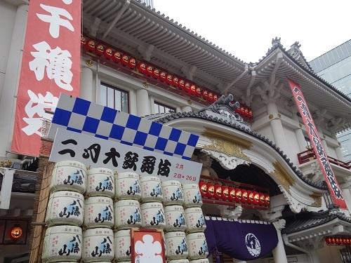 ひっさびさの歌舞伎座で美登利寿司を食べ、梅丸改め莟玉を見る_c0030645_21502445.jpg