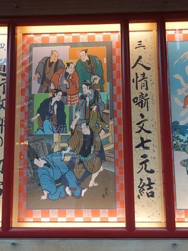 ひっさびさの歌舞伎座で美登利寿司を食べ、梅丸改め莟玉を見る_c0030645_21502612.jpg