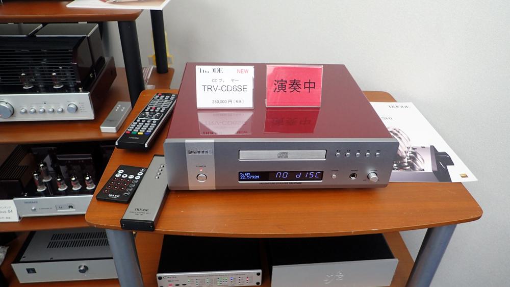 オーディオ・イン・フェスタ・ナゴヤ 2020、視察速報。_b0262449_10363018.jpg