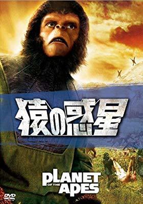 CINEMA UP 231~テーマ:エンディングの素晴らしい映画『スウィッチ/素敵な彼女?』『猿の惑星』_a0119050_18591074.jpg