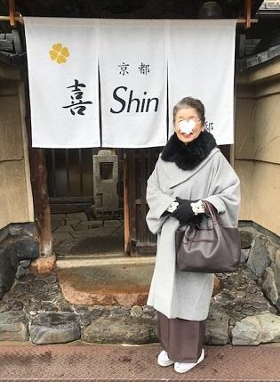 新年会・東京からのお友達同士のお客様・その2。_f0181251_16350834.jpg