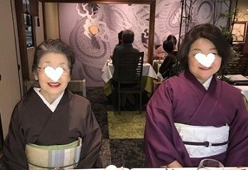 新年会・東京からのお友達同士のお客様・その2。_f0181251_16435968.jpg
