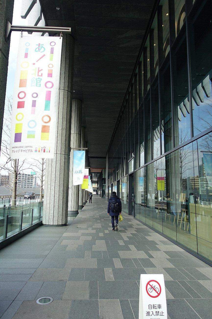 グランフロント大阪 せせらぎの道_c0112559_08175680.jpg