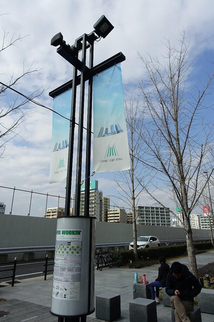 グランフロント大阪 せせらぎの道_c0112559_08211825.jpg