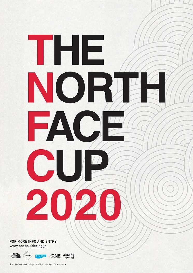 TNFC 2020本選について大事なお知らせ!!!_a0330060_18172566.jpg