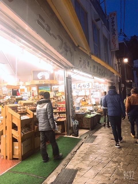 長野旅行✈_b0347262_17273000.jpeg