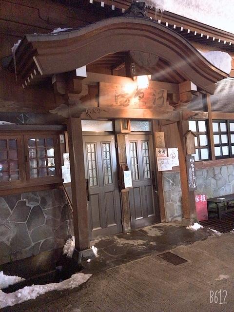 長野旅行✈_b0347262_17275256.jpeg