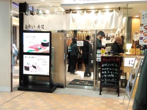 東京へ_f0395164_18284150.jpg