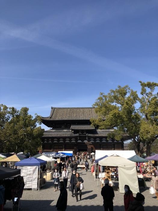 京都 東寺 先斗町と祇園_d0105967_21092870.jpeg