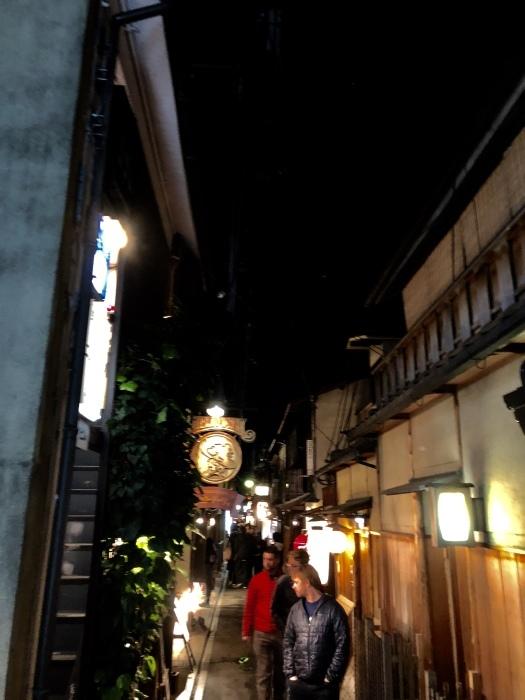 京都 東寺 先斗町と祇園_d0105967_21183393.jpeg