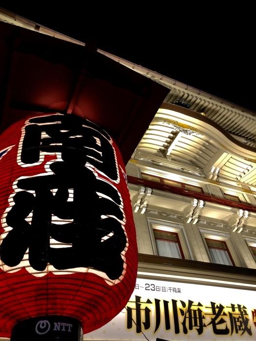 京都 東寺 先斗町と祇園_d0105967_21264512.jpeg