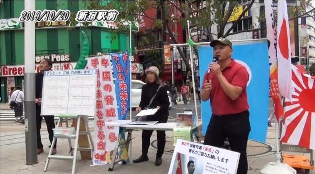 兄さん! 日本のマスコミは習近平国賓歓迎ですよ_d0083068_10440682.jpg