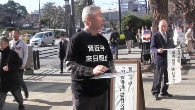 兄さん! 日本のマスコミは習近平国賓歓迎ですよ_d0083068_10451395.jpg