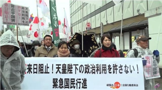 兄さん! 日本のマスコミは習近平国賓歓迎ですよ_d0083068_10470173.jpg
