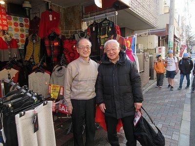 びしゃもん市新年会    大祭で上京する_b0092684_14525832.jpg