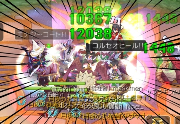 【ラグマス】カード上級_b0403984_12174386.jpg