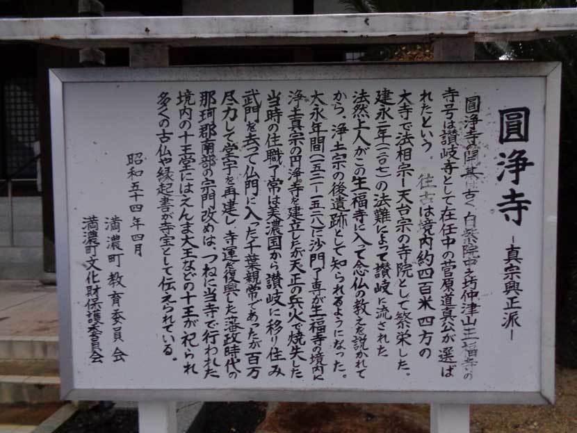 お寺の山門改築工事_e0066586_07333757.jpg