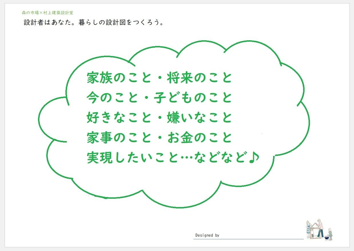 暮らしのデザイン_b0118287_14155812.jpg