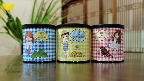 NEW 癒しのほうじ茶TBシリーズ登場。_c0335087_18123383.jpg