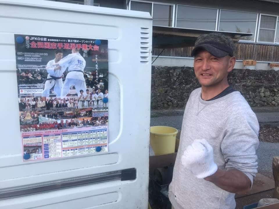 先日の香川遠征の結果報告が届きました。高知愛媛三好道場の皆さんよく頑張ってくれました!_c0186691_18211138.jpg