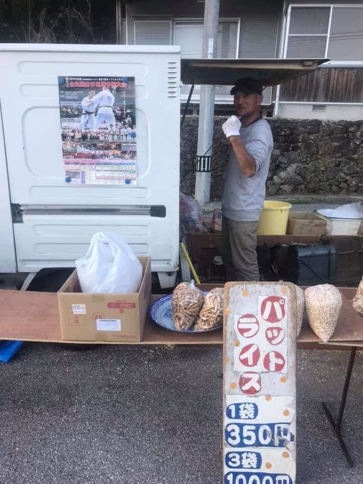 先日の香川遠征の結果報告が届きました。高知愛媛三好道場の皆さんよく頑張ってくれました!_c0186691_18213654.jpg