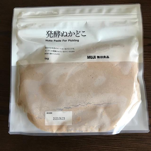 発酵ぬかどこ_f0204295_17351107.jpg