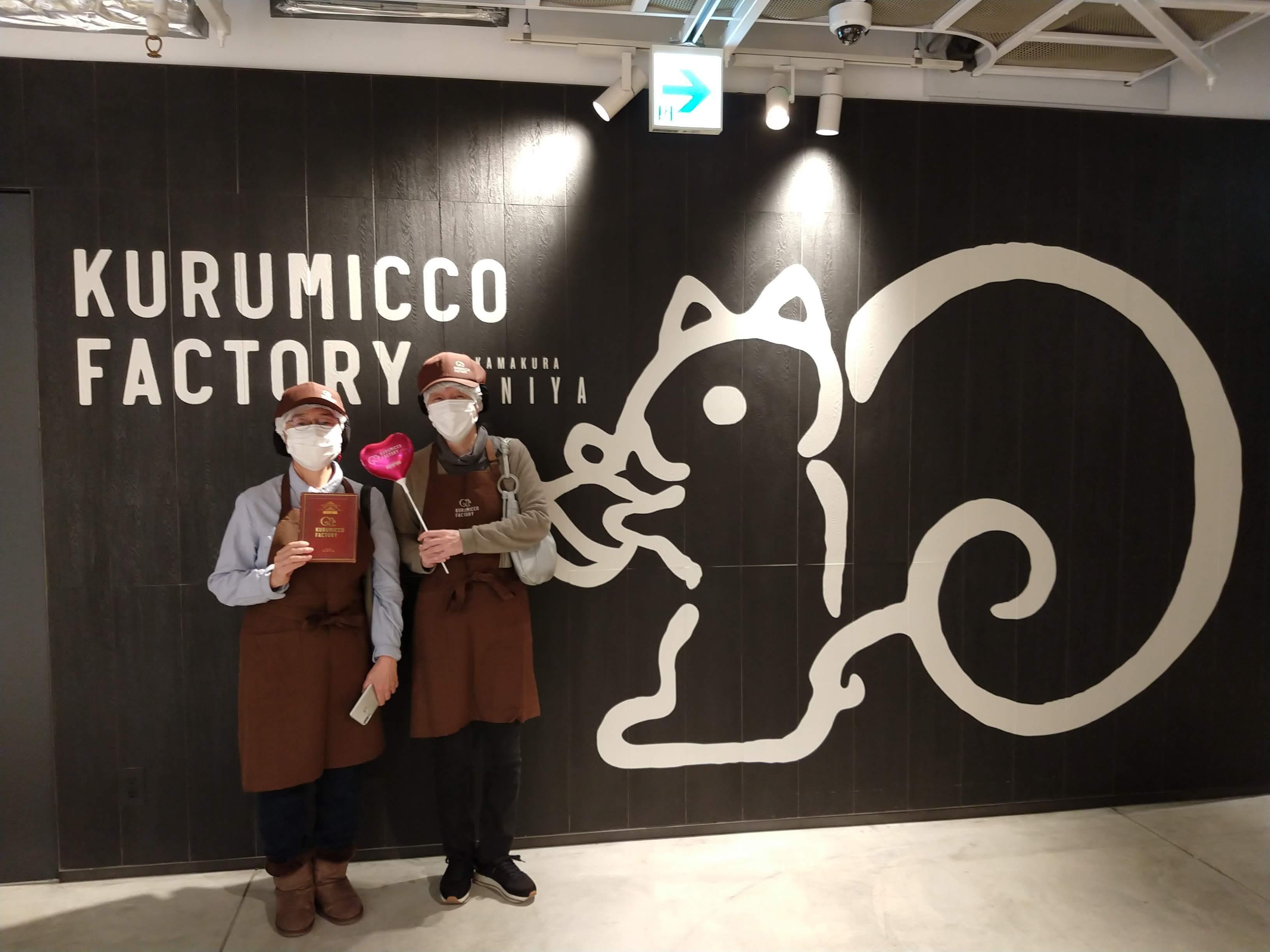 Kurumicco Factory ワークショップ_a0057402_05303940.jpg