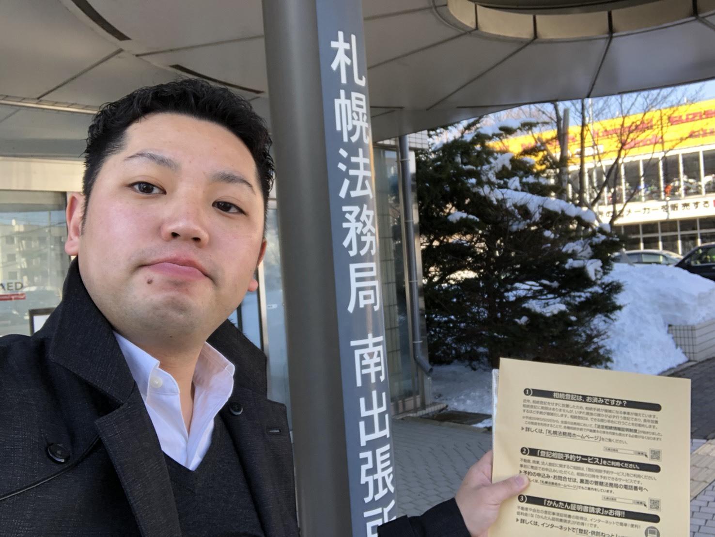 2月27日(木)TOMMYBASEブログ☆エクシーガ STI 限定車!!レクサス♪スバル♪自社ローン全国対応!_b0127002_15195306.jpg