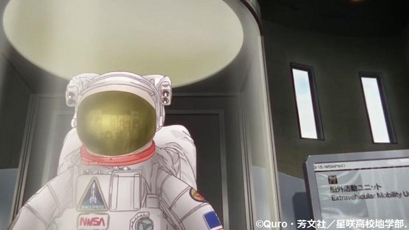 「恋する小惑星」舞台探訪004-2/3 第4話 筑波宇宙センター展示室スペースドームと見学ツアー_e0304702_19002695.jpg