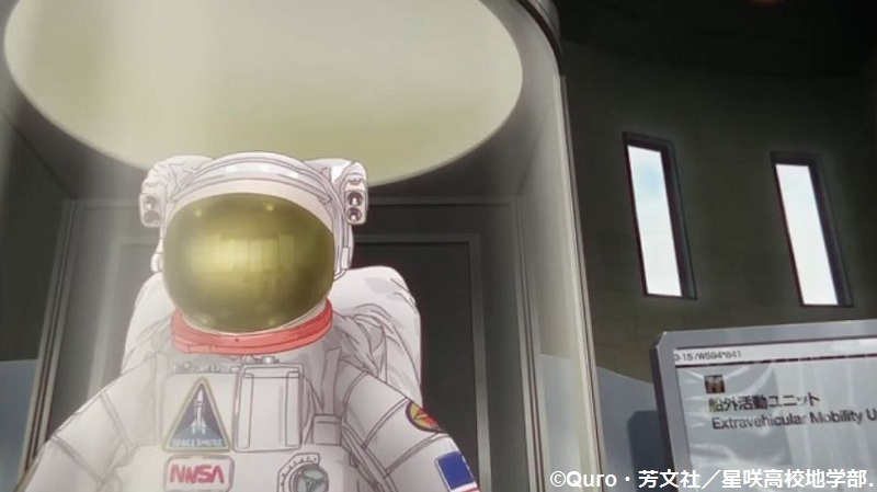 「恋する小惑星」舞台探訪004-2/3 第4話 筑波宇宙センター展示室スペースドームと見学ツアー_e0304702_19032170.jpg