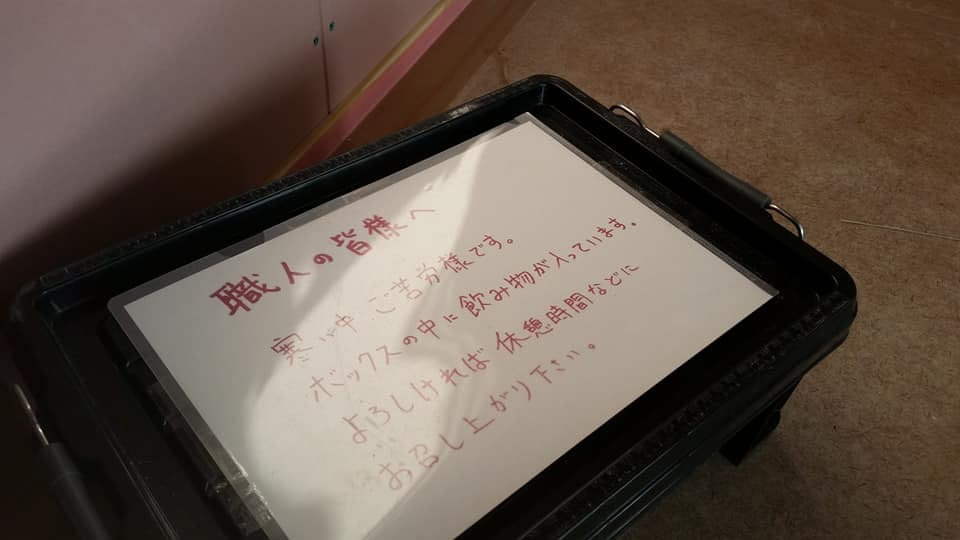 浦和美園の家 _d0080906_18380098.jpg