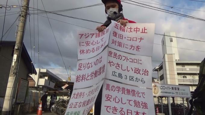 新型コロナウイルス、五輪は中止、アジア諸国並に安心して休める日本を_e0094315_12133054.jpg