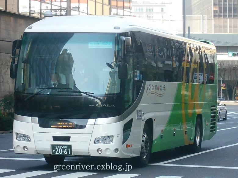 桜交通 2061_e0004218_20361668.jpg