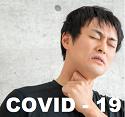 COVID-19:南京の家族内クラスター11例_e0156318_17185130.png
