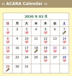 これからのインドネシア関連の催し(アチャラ) Acara Indonesia di Jepang_a0054926_08464688.jpg