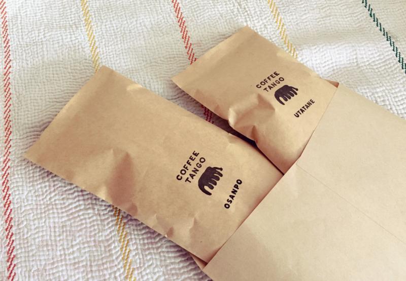 コーヒー豆のリスト 2020.10.23_b0241033_15471642.jpg