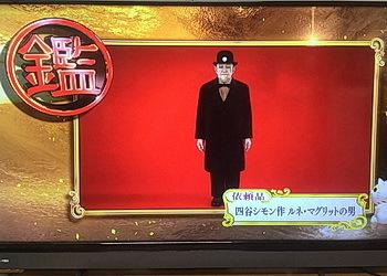 幻の大阪万博 せんい館人形をさがせ!_d0065737_02465369.jpg