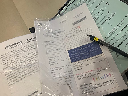 揚川商人_d0248537_06542092.jpg