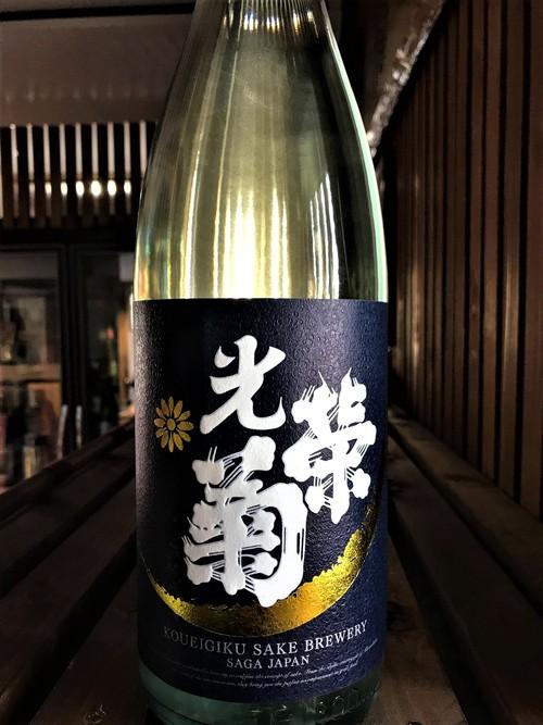 【日本酒】光栄菊 🌙『月影』神力-Shinriki- 無濾過生原酒 天然乳酸菌酵母仕込み 限定 令和1BY🆕_e0173738_14153735.jpg