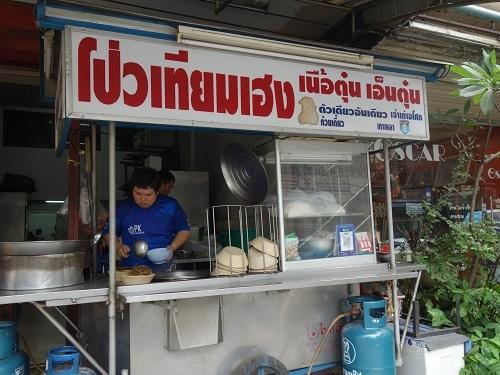 牛のおちんちんが食べたければバンコクのMBKに行け!_c0030645_19423268.jpg