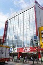 ザ・ダイソーギガ船橋店 (ヒルナンデス)_e0080345_16041159.jpg