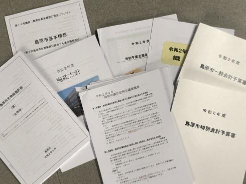3月議会:開会前夜_c0052876_20110720.jpg