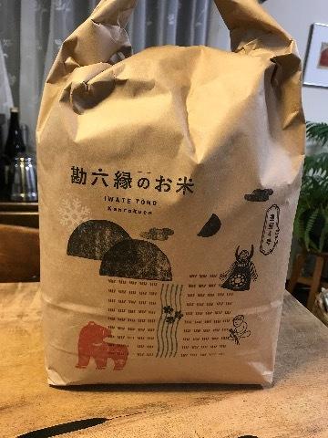 なんて美味しいお米なの!!_a0053480_04380189.jpg