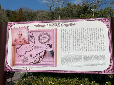 九州男一人旅 DAY 3 天草ー熊本_e0138781_16083486.jpg