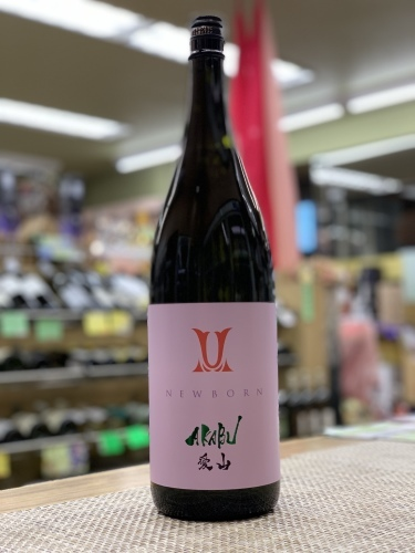 日本酒「AKABU 愛山 純米吟醸 NEW BORN」吉祥寺の酒屋より_f0205182_20451410.jpg
