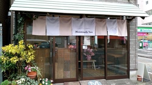 「静岡モンマスティーえりちゃんの笑顔」_a0075684_11063132.jpg